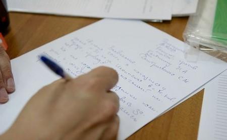 Жалоба в жилищную инспекцию: как написать и подать, образец