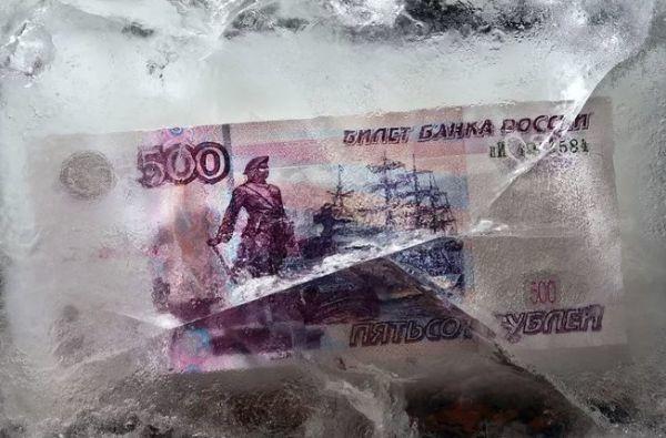 Заморозку накопительной части пенсии продлили до2022 года