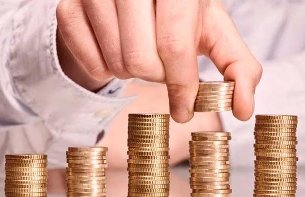 Изменились некоторые правила подачи документов для управления пенсионными накоплениями