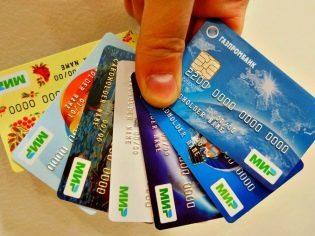 Выплаты безработным идетские пособия скоро будут перечислять только накарту «МИР»