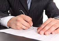 Жалоба в ГИБДД: как написать и куда подать, образец заявления