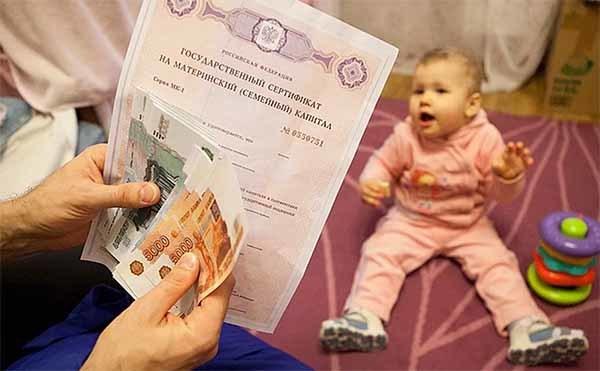 Внесены изменения вПравила подачи заявления навыдачу сертификата МСК