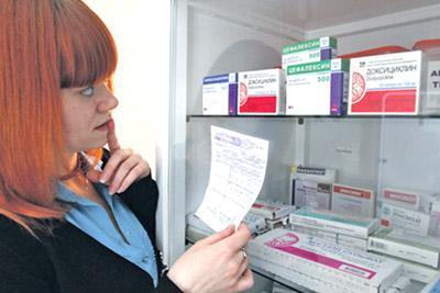 Бесплатные лекарства многодетным: список, кому положены и как получить, документы