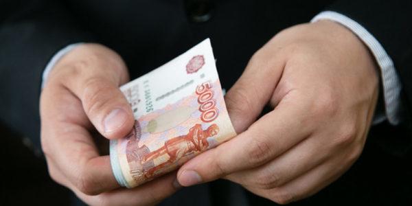 Зарплата госслужащих в 2020 году: последние новости о повышении и индексации