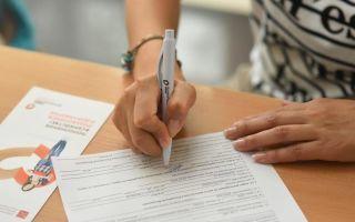 Заявление о разделе имущества: образец, как подать и написать