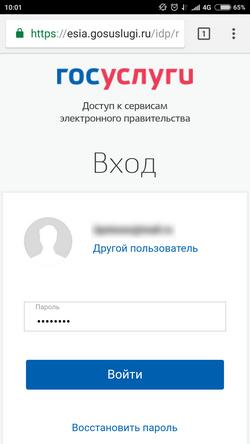 Граждане РФсмогут оформлять пенсии онлайн