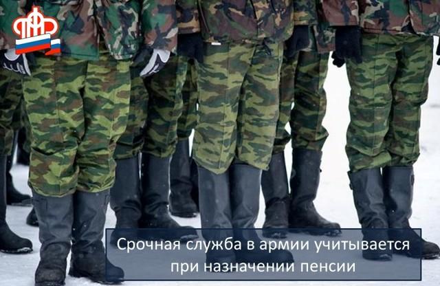 Входит ли служба в армии в стаж: засчитывается ли в страховой и трудовой, общий, льготный