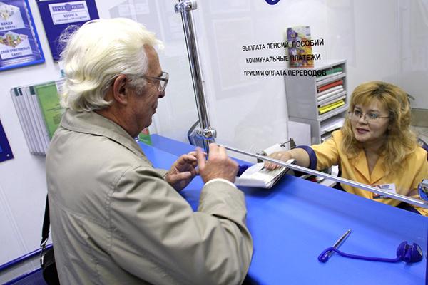 Вышло распоряжение овыплате январской пенсии вдекабре