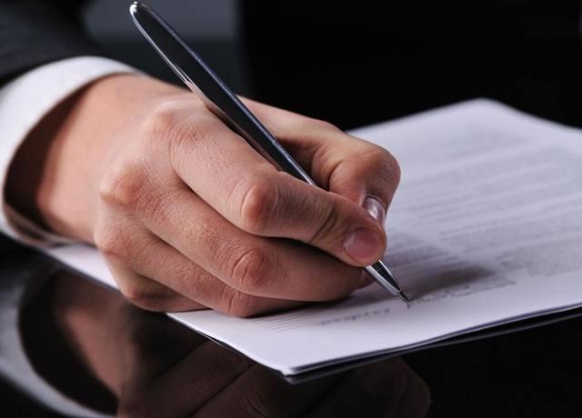 Жалоба в Центробанк: образец заявления, как написать и куда подать