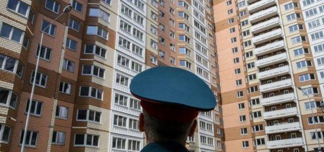 Ввоенной ипотеке появятся изменения