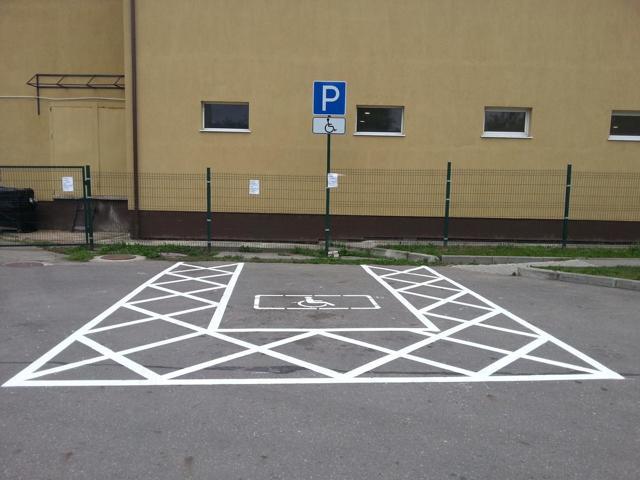 Инвалидам упростили реализацию прав набесплатную парковку