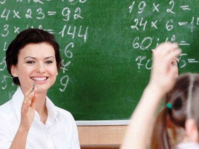 В2019г. появятся новые премии учителям