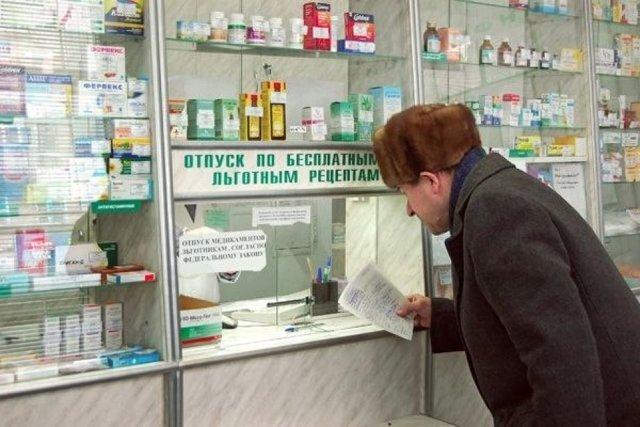 В2019г. будет действовать новый алгоритм бюджетного лекарственного обеспечения больных редкими заболеваниями
