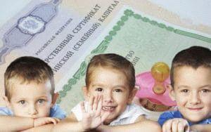 Пособие на ребенка до 16 лет: размер в 2020 году, кому положены и как получить, необходимые документы