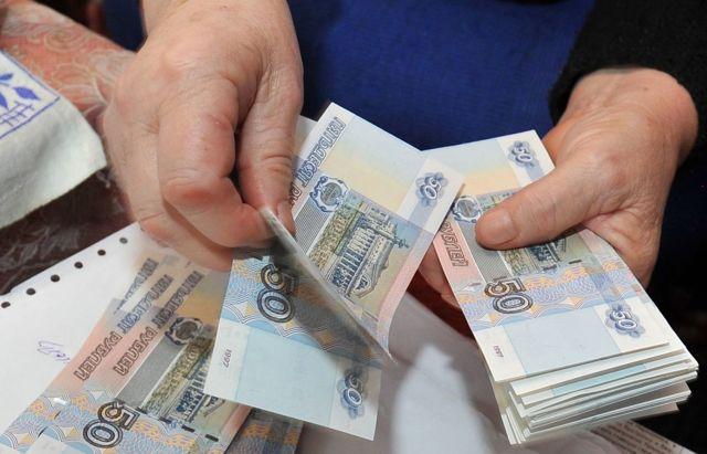 Пенсия в Волгограде и Волгоградской области в 2020 году: размер выплат и доплаты, правила и порядок получения, особенности получения, адреса отделений ПФ РФ