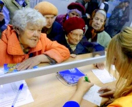 Единоразовое пособие пенсионерам 5000 рублей: кому положена и как получить, последние новости, законопроекты
