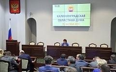 Наосенней думской сессии вПриморье приоритетными стали социальные вопросы
