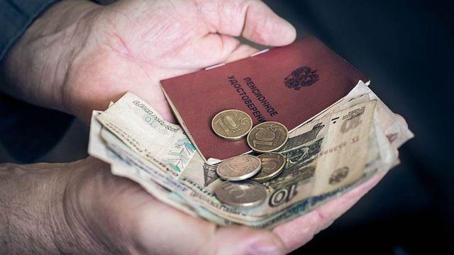 Пенсия в Махачкале и Республике Дагестан в 2020 году: размер выплат и доплаты, правила и порядок получения, особенности получения, адреса отделений ПФ РФ