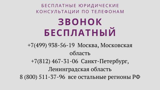 Детские пособия в Новосибирске и Новосибирской области в 2020 году