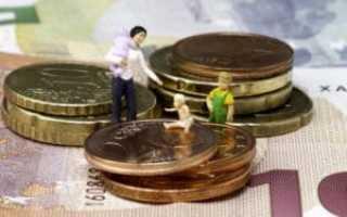 Пособия и выплаты на ребенка в Тюмени в 2020 году: федеральные и региональные, размеры выплат, порядок и условия получения, необходимые документы