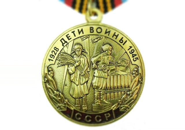Статус «Дети войны»: условия и правила получения звания, порядок оформления, необходимые документы, законы