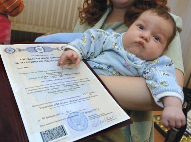 Материнский капитал в Иваново и Ивановской области: размер региональных выплат в 2020 году, условия получения и особенности программы, правила использования и порядок оформления, необходимые документы