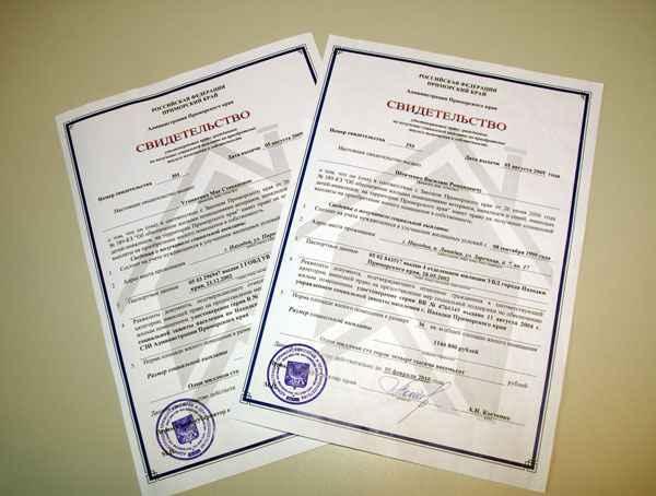 Государственный жилищный сертификат: как получить сертификат на жилье, условия и сроки оформления, документы, преимущества и недостатки