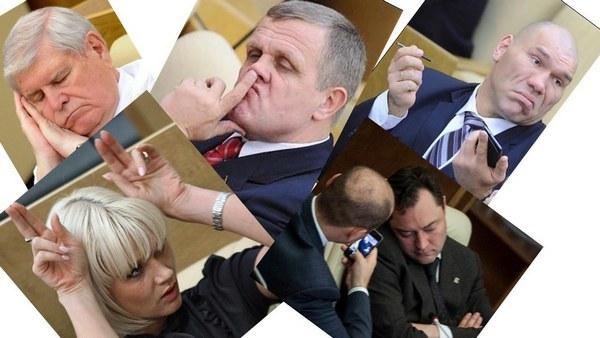 Льготы депутатам местного самоуправления в 2020 году: что положено и как получить