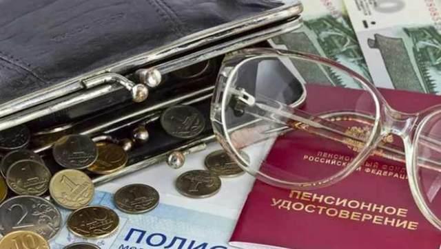 Льготы и привилегии пенсионеров в 2020 году: перечень, условия и порядок получения, правила оформления и необходимые документы, новости и законы