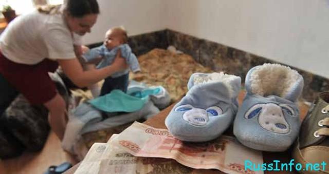 Губернаторские выплаты на третьего ребенка: размер в 2020 году, условия и основания получения, порядок оформления