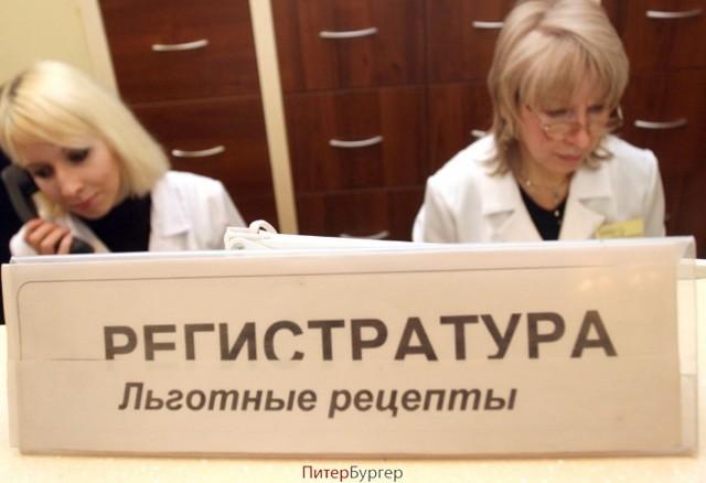 Льготы героям труда Российской Федерации: положенные преференции и выплаты