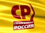 Социальная помощь в Владимире в 2020 году: льготы, пособия и другие меры соцподдержки для жителей Владимирской области, государственные программы и законы