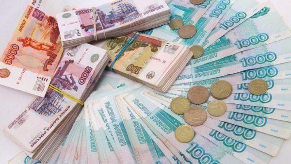 Льготы и права пенсионеров МВД в 2020 году: какие положены и как получить, необходимые документы, законы и новости