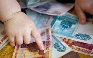 Материнский капитал в Липецке и Липецкой области: размер региональных выплат в 2020 году, условия получения и особенности программы, правила использования и порядок оформления, необходимые документы