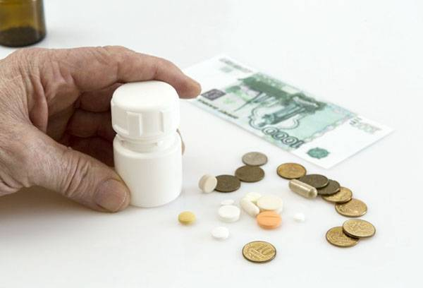 Компенсация инвалиду за отказ от бесплатных лекарств: процедура и особенности отказа