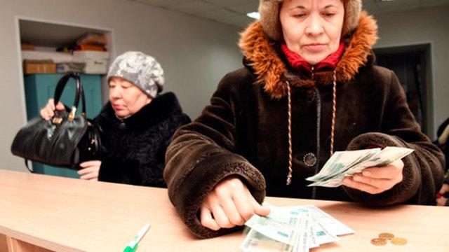 Отменят ли пенсию работающим пенсионерам в 2020 году: последние новости и законопроекты