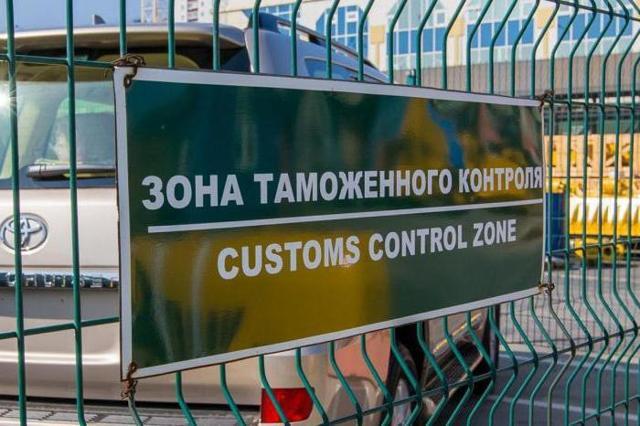Закон о таможенном тарифе: описание и особенности, последняя редакция