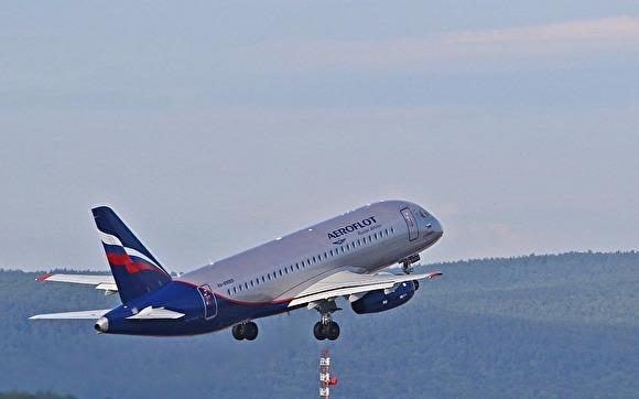 Прекращена продажа льготных билетов «Аэрофлотом»