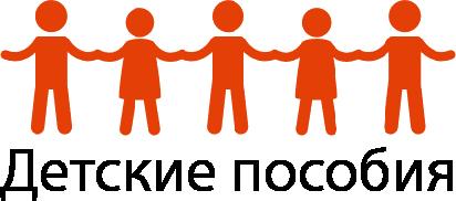 Материнский капитал в Уфе и Республике Башкортостан: размер региональных выплат, условия получения и особенности программы, правила использования и порядок оформления, необходимые документы