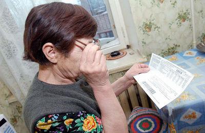 Социальная помощь в Московской области в 2020 году: льготы, пособия и другие меры соцподдержки, государственные программы и законы