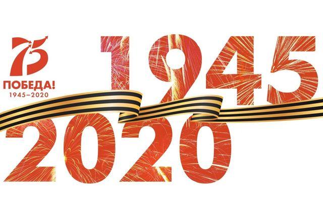 Социальная помощь в Нижневартовске в 2020 году: льготы, пособия и другие меры соцподдержки для жителей Ханты-Мансийского АО (Югры), государственные программы и законы