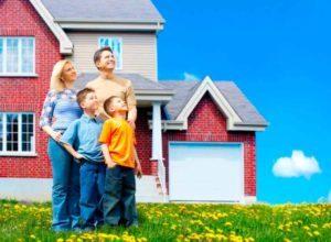 Покупка квартиры под материнский капитал: условия использования в 2020 году