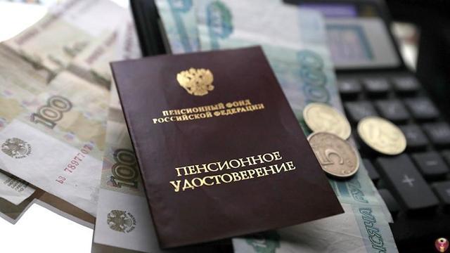 Премьер-министр РФпоручил разработать систему доплат пенсионерам-инвалидам