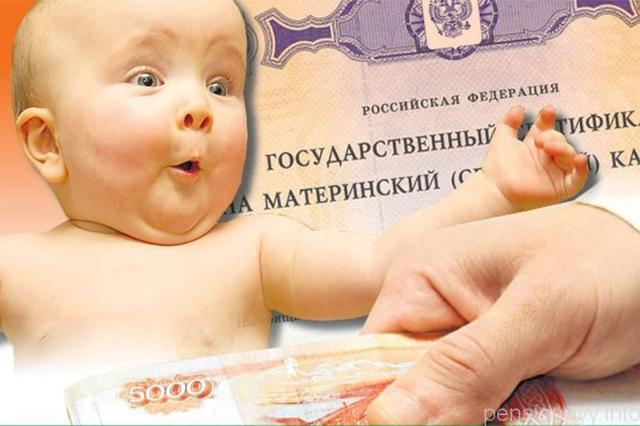 Материнский капитал в Санкт-Петербурге: размер региональных выплат в 2020 году, условия получения и особенности программы, правила использования и порядок оформления, необходимые документы