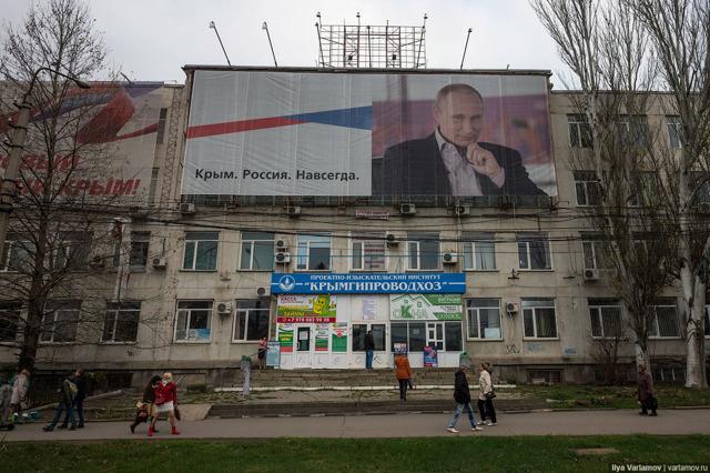 200 тыс. крымских жителей могут не возвращать кредитные долги