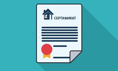 Изменился алгоритм получения жилищных сертификатов пострадавшими при ЧС