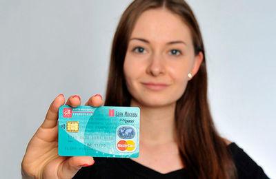 Пенсия в Москве в 2020 году: размер выплат и доплаты, правила и порядок получения, особенности получения, адреса отделений ПФ РФ