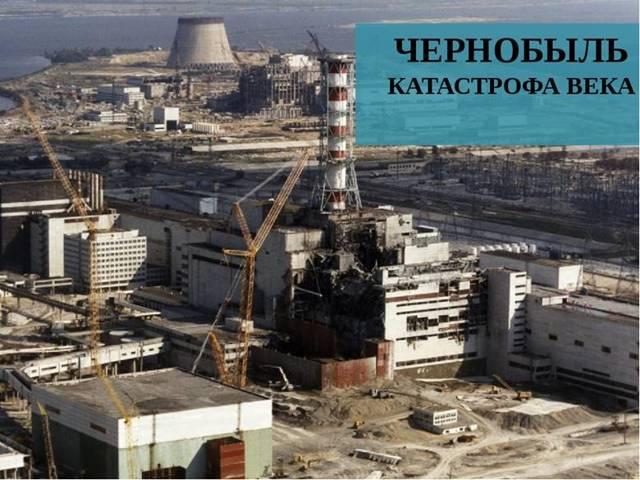 Чернобыльский отпуск: кому положен и как получить, срок и условия предоставления, правила оформления и необходимые документы