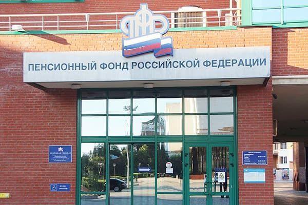 Пенсия по инвалидности 3 группы в России в 2020 году: размер и расчет, доплата и ЕДВ для инвалидов
