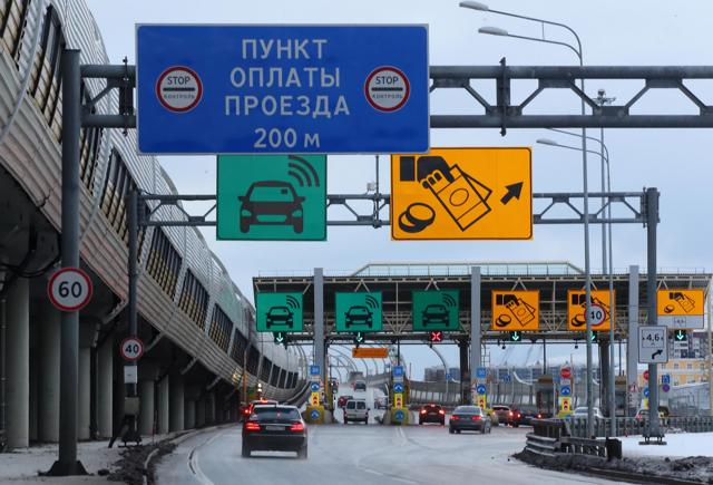 Что ожидает россиян в феврале в соцсфере